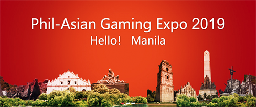 Phil-Asian Gaming Expo将于7月在马尼拉举办